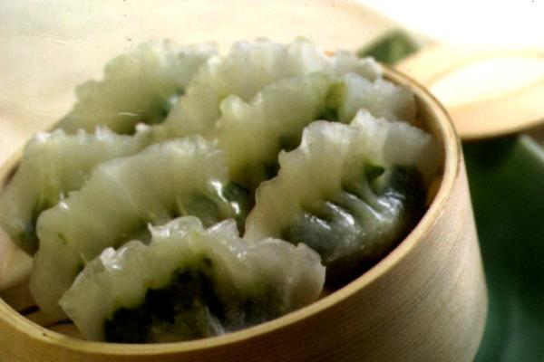 Empanadillas vegetales Shuijing